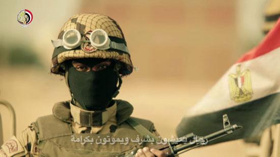 إدارة الشئون المعنوية بالقوات المسلحة (11)