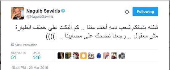 نجيب ساويرس (1)