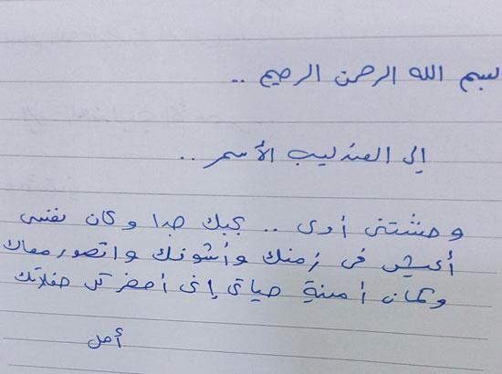 اكتب جواب لـ عبد الحليم حافظ.. بعد 39 عاما من الغياب.. رسائل 32016301231172461