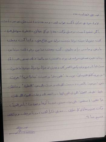 اكتب جواب لـ عبد الحليم حافظ.. بعد 39 عاما من الغياب.. رسائل 32016301231172462