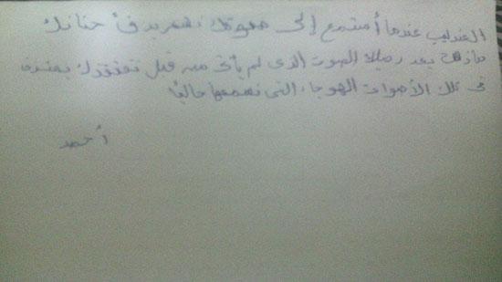 اكتب جواب لـ عبد الحليم حافظ.. بعد 39 عاما من الغياب.. رسائل 32016301231172463