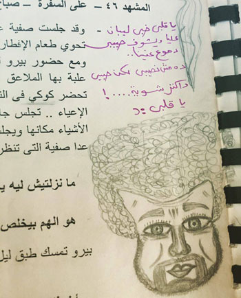 اكتب جواب لـ عبد الحليم حافظ.. بعد 39 عاما من الغياب.. رسائل 32016301231172464