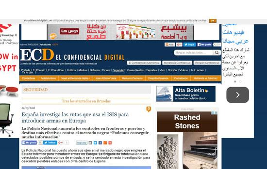 صحيفة الكونفيدينثيال الإسبانية