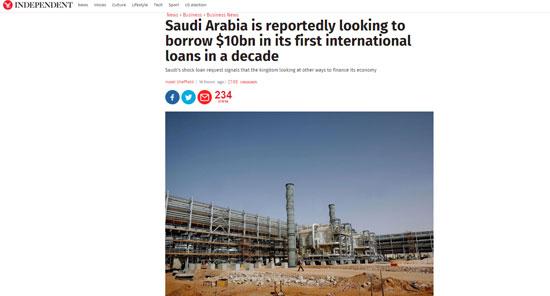 المملكة العربية السعودية ، خادم الحرمين