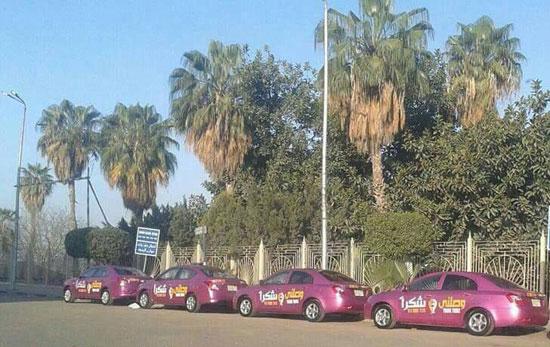 وقفة-سائقى-التاكسى-(2)