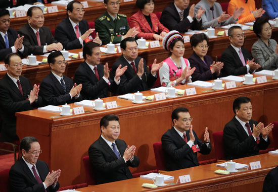 بكين  شى جين بينج اخبار الصين  الصين الحكومة الصينية (21)