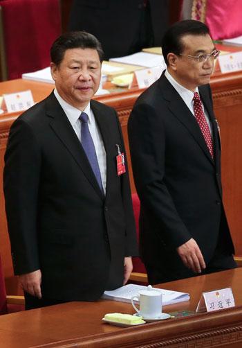 بكين  شى جين بينج اخبار الصين  الصين الحكومة الصينية (22)