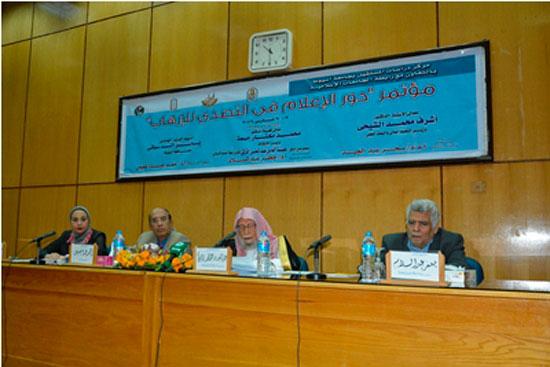 المؤتمر الدولى لدور الإعلام فى التصدى للإرهاب (1)