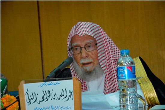 المؤتمر الدولى لدور الإعلام فى التصدى للإرهاب (2)