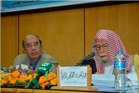 المؤتمر الدولى لدور الإعلام فى التصدى للإرهاب (7)