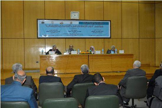 المؤتمر الدولى لدور الإعلام فى التصدى للإرهاب (11)