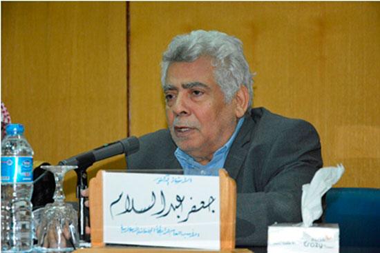 المؤتمر الدولى لدور الإعلام فى التصدى للإرهاب (15)