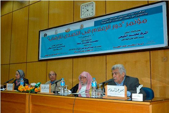 المؤتمر الدولى لدور الإعلام فى التصدى للإرهاب (16)