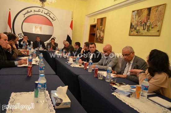 اجتماع ائتلاف دعم مصر (2)
