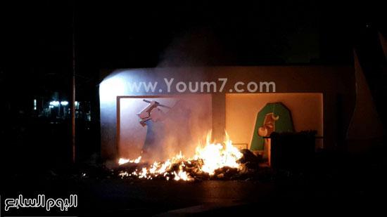 حريق بالقمامة (2)