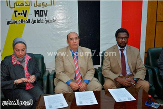 مؤتمر دور الإعلام فى التصدى للإرهاب بجامعة أسيوط (1)