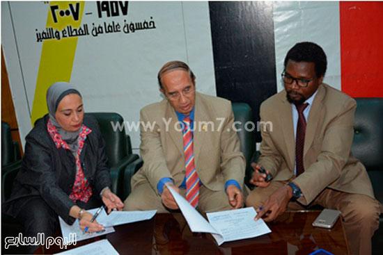 مؤتمر دور الإعلام فى التصدى للإرهاب بجامعة أسيوط (3)