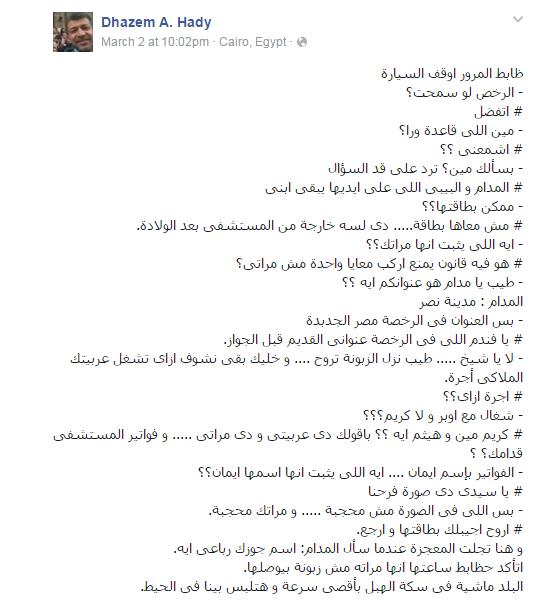 لي سافانت أداء ما هي شروط السيارة اوبر سلكت في مصر Comertinsaat Com