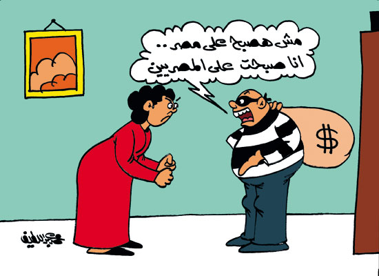 كاريكاتير اليوم السابع (1)