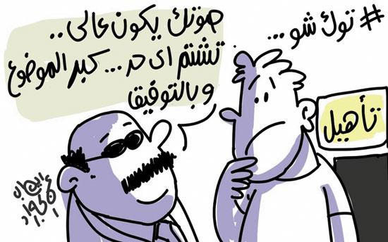 كاريكاتير اليوم السابع (6)