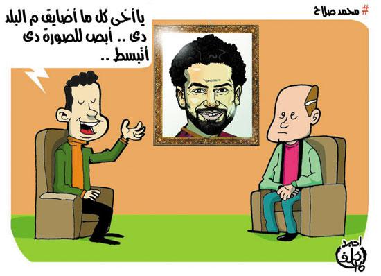 كاريكاتير اليوم السابع (8)