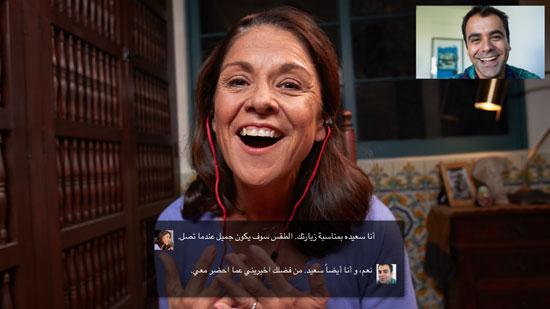 سكايب-اللغه-العربيه-(2)