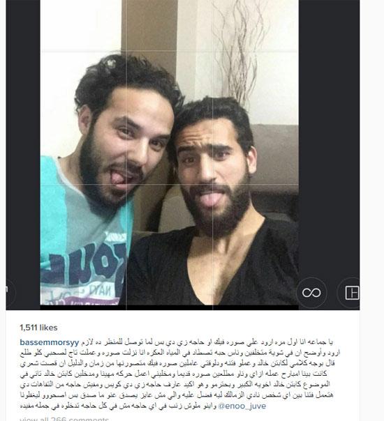 باسم مرسى (1)