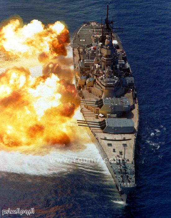 إطلاق النيران من سفينة حربية  -اليوم السابع -4 -2015