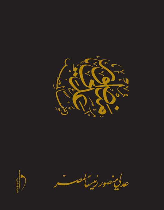 مقدمة كتاب