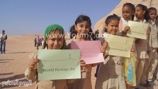 جانب من احتفال مدينة أبوسمبل بيوم التراث العالمى -اليوم السابع -4 -2015