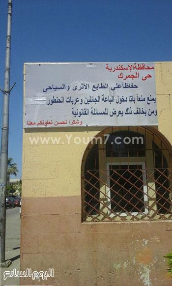 لافتات لمنع دخول الباعة الجائلين وعربات الحنطور -اليوم السابع -4 -2015
