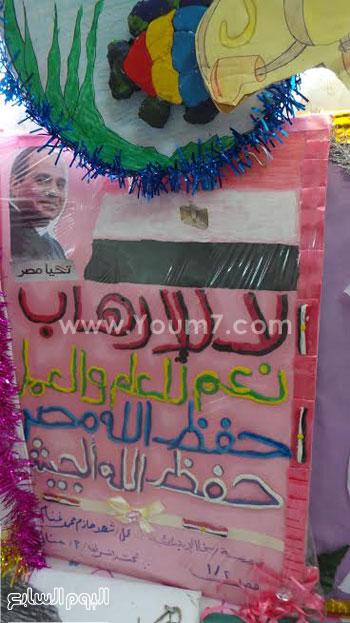 لافتة الشعب والجيش إيد واحدة من أعمال الطلاب -اليوم السابع -4 -2015
