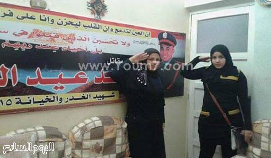 ضباطات المستقبل فى منزل أحد الشهداء -اليوم السابع -4 -2015