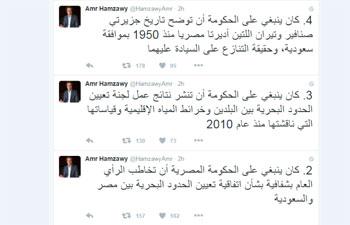 عمرو حمزاوى (1)