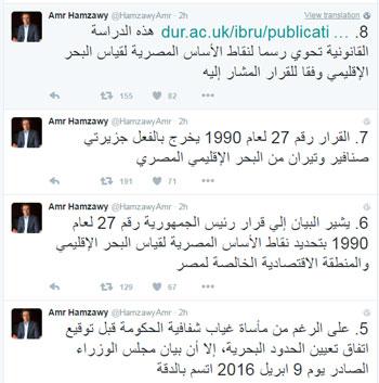 عمرو حمزاوى (2)