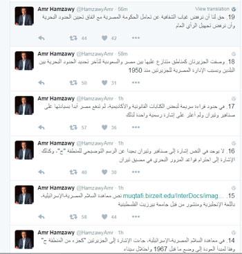 عمرو حمزاوى (4)