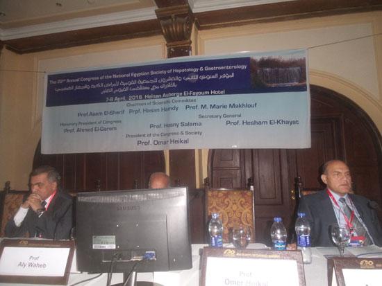 المؤتمر السنوى للجمعية المصرية لأمراض الكبد (2)