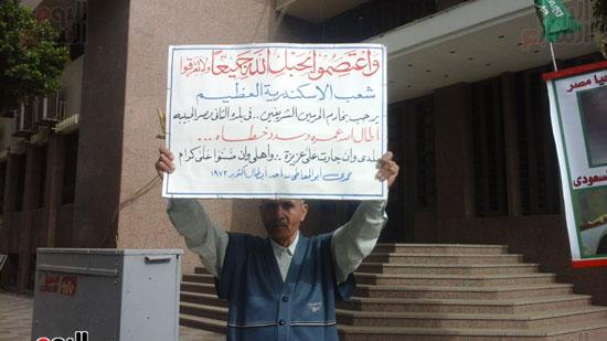 رفع صور الرئيس السيسى وخادم الحرمين الشريفين أمام مجلس النواب (2)