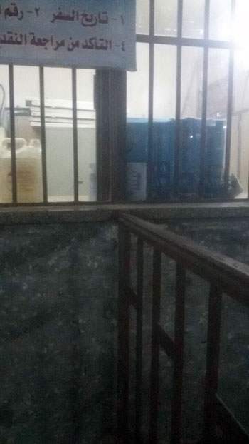 موظفو محطة ابو تيج (4)
