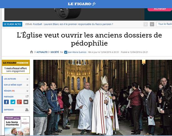 صحف عالمية