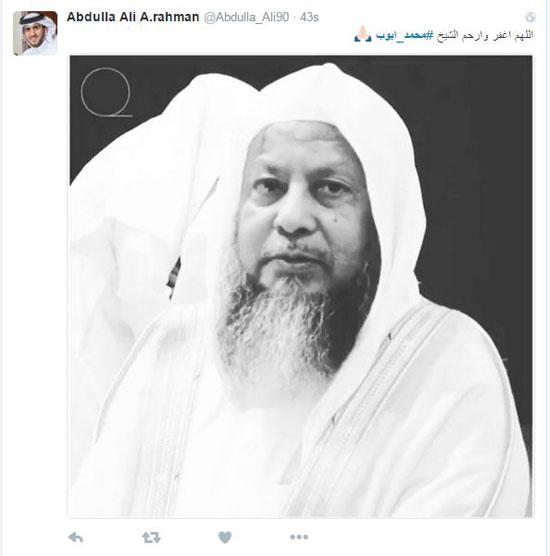 هاشتاج وفاة الشيخ محمد أيوب يتصدر التريند العالمى والمصرى (3)