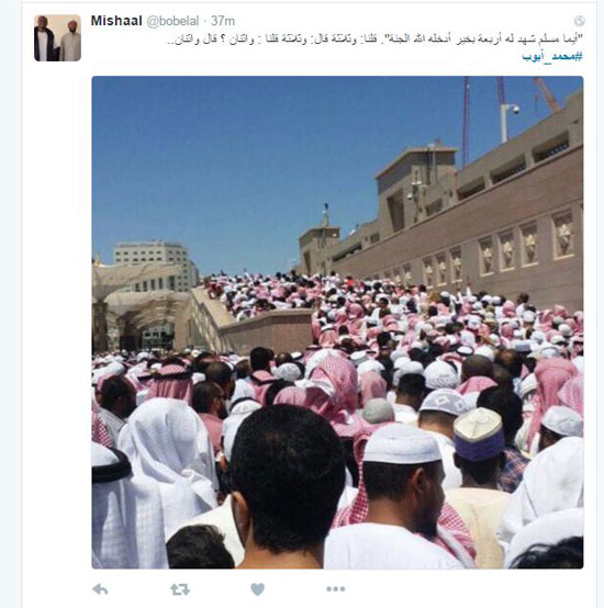 هاشتاج وفاة الشيخ محمد أيوب يتصدر التريند العالمى والمصرى (5)