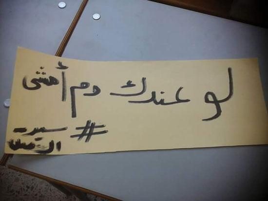 صحافة المواطن، امبابة، التربية والتعليم، تحرش، نور الحرية الثانوية بنات، اعتصام (1)