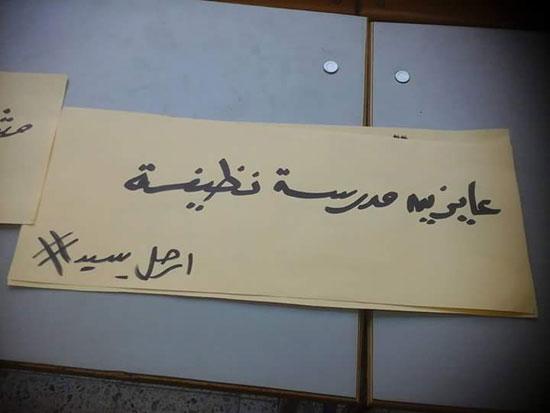 صحافة المواطن، امبابة، التربية والتعليم، تحرش، نور الحرية الثانوية بنات، اعتصام (3)