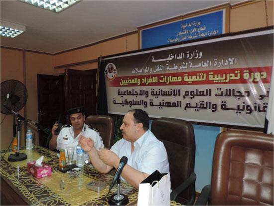 مؤتمر وزارة الداخلية لتدريب أمناء الشرطة (1)