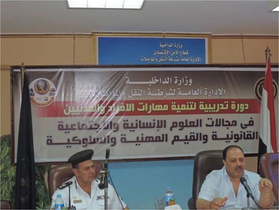 مؤتمر وزارة الداخلية لتدريب أمناء الشرطة (2)