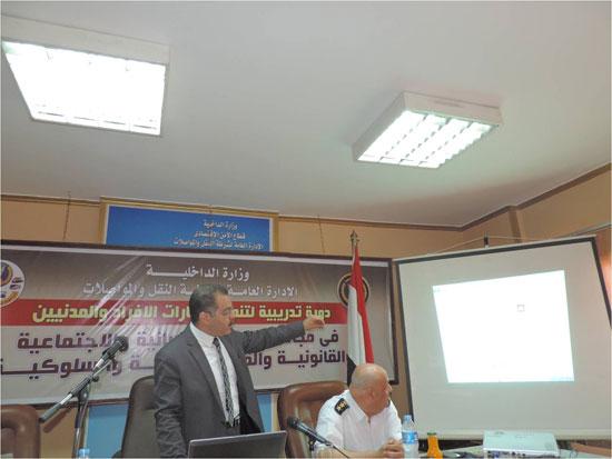 مؤتمر وزارة الداخلية لتدريب أمناء الشرطة (5)