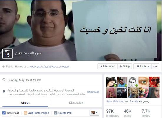 صورتك وأنـت يغزو فيس بوك تويتات تغريدات (4)تخين