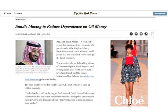 الصحف-الأمريكية-(2)