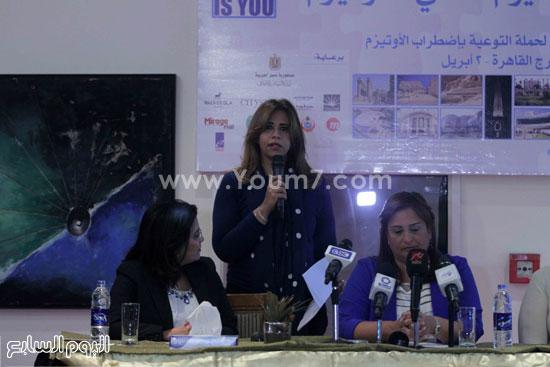 الجمعية المصرية لـالأوتيزم (1)